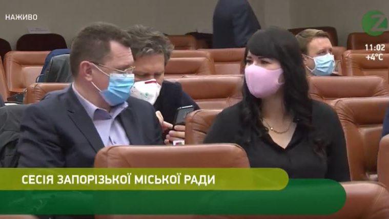 У масках і без глядачів: у Запоріжжі стартувала сесія міської ради, – ФОТО