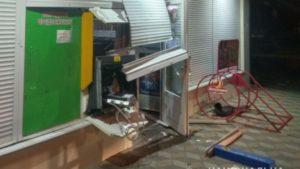В запорожской полиции рассказали подробности подрыва банкомата в Энергодаре, – ФОТО
