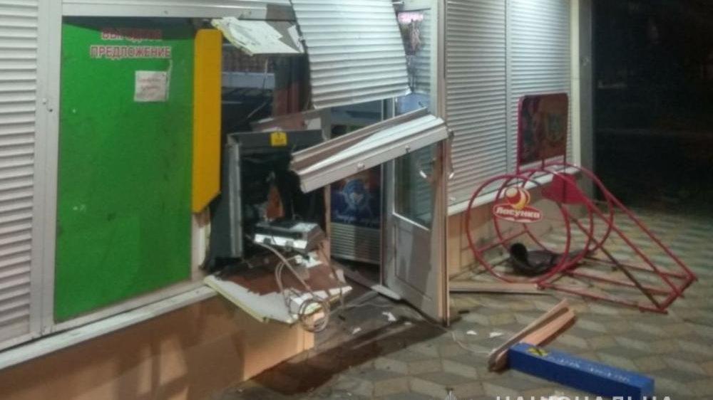У запорізькій поліції розповіли подробиці підриву банкомата в Енергодарі, – ФОТО