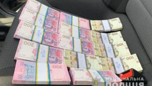 У Запоріжжі на хабарі у 250 тисяч затримали заступника голови місцевої ОТГ