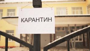 В Запорожской области правоохранители составили 74 протокола за нарушение правил карантина