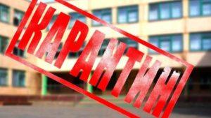 Занятия в школах и детсадах прекращают, работу ТРЦ ограничат: в Запорожье вводится карантин – комментарий мэра