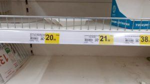 Перший день карантину у Запоріжжі: у магазинах розкупили всі антисептики і спреї для дезінфекції, – ФОТО