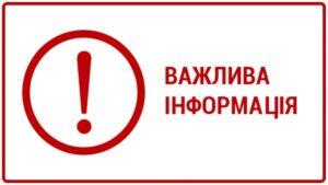 В Запорізькій області зник 82-річний пенсіонер з дезорієнтацією у просторі