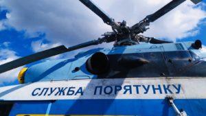 В Запорожской области в море исчезли трое рыбаков: для поисков задействовали геликоптер, – ФОТО