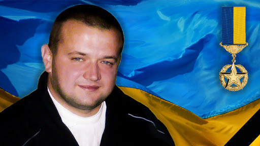 Президент присвоїв запорізькому полку Нацгвардії ім'я загиблого в АТО Героя України