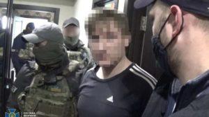 Запорожские СБУ-шники