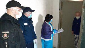 В Запоріжжі перевірили більше ніж 70 людей, які повинні знаходитись на самоізоляції