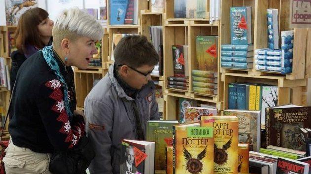 Организаторы анонсировали проведение популярного литературно-художественного фестиваля в Запорожье