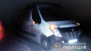 В Запорізькій області сталась ДТП, в якій загинула людина: поліція шукає свідків аварії