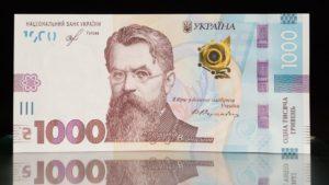 Запорізькі пільговики отримають 1000 гривень у зв'язку з негативними наслідками COVID-19