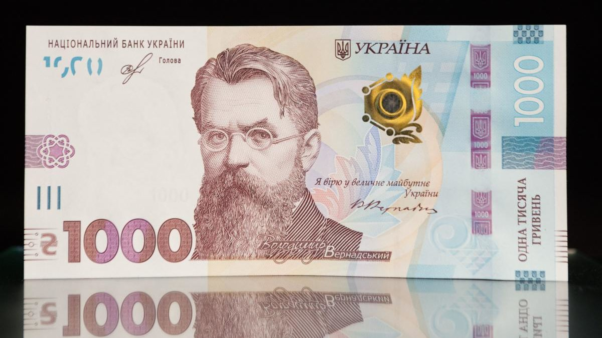 Запорожские льготники получат 1000 гривен в связи с негативными последствиями COVID-19