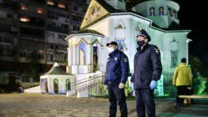 В Запорізькій області Нацполіція зафіксувала порушення карантину під час богослужінь