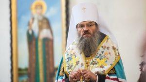 Баста, Усик, Ломаченко: митрополит Лука со звездами поздравил верующих с Пасхой, – ВИДЕО