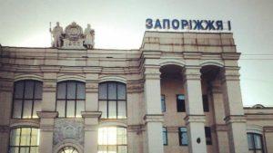 С привокзальной площади в Запорожье демонтируют МАФы