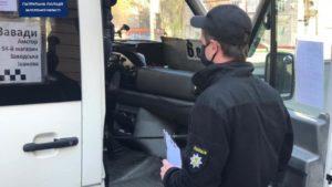 Запорізькі патрульні провели рейд громадським транспортом: як запоріжці дотримуються системи пропусків