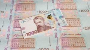 Запорізькі пенсіонери отримають одноразову грошову допомогу