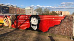 В Мелитополе художники нарисовали Виктора Цоя на стене памяти