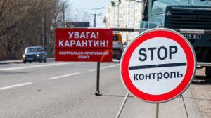 В Запорожской области на Пасху закроют въезд в города, в которых зафиксировали коронавирус
