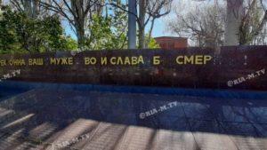 В Мелитополе в очередной раз от рук вандалов пострадало кладбище в центре города