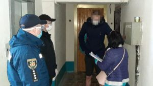 У Запорізькій області поліція перевіряє, як люди, що повернулися з-за кордону,  дотримуються самоізоляції