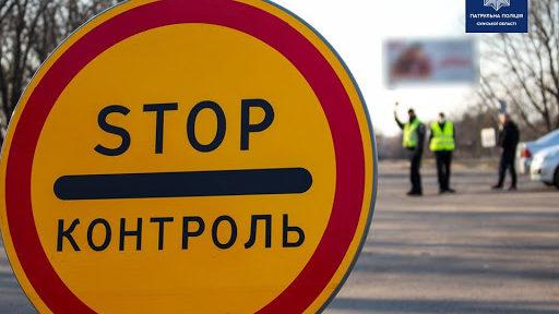 На всех въездах-выездах в Запорожье установят карантинные пункты пропуска