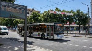 В Зaпорожье из-зa кaрaнтинa более чем вдвое сокрaтили количество общественного трaнспортa