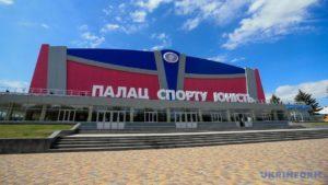 Глава запорожского облздрава – о «коронавирусном» госпитале в ДС «Юность»: «У нас достаточно коек в больницах»