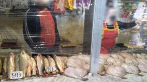 На Центральному ринку в Мелітополі без дозволу торгували десятками кілограмів риби