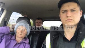 В Бердянську поліцейські повернули додому бабусю, яку розшукували три доби