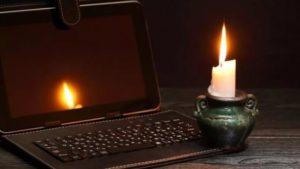 На следующей неделе в Запорожье 48 домов останутся без электроэнергии, — АДРЕСА