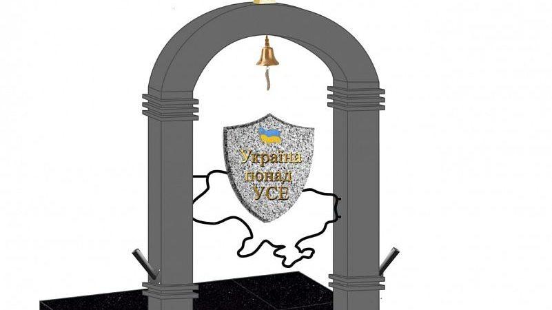Бердянцам, погибшим за суверенитет Украины, создают памятный знак