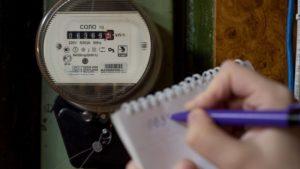У запоріжців з'явився новий спосіб передати показання електроенергії