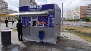 В центре Южного микрорайона демонтировали кофейный МАФ