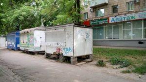 У Вознесенівському районі прибрали ряд МАФів