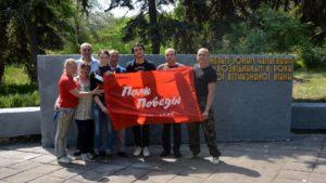 В Запоріжжі активісти