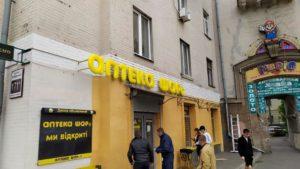В центре Запорожья предприниматели в очередной раз самовольно покрасили фасад дома, — ФОТО