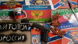 В Запорожской области сторонник «русского мира» готовил провокации на 9 мая, – ФОТО