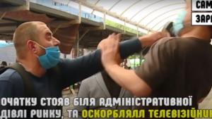 Полиция открыла уголовное производство по факту препятствования работе журналистов в Запорожье
