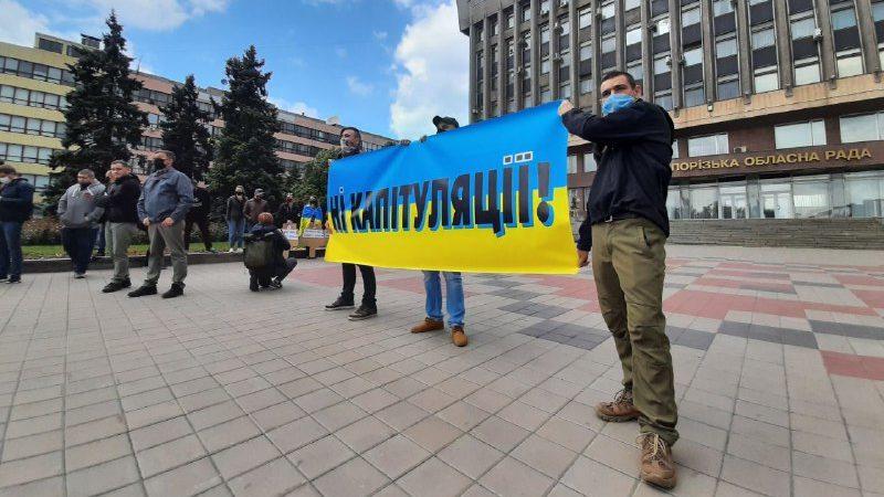 В центре Запорожья провели акцию против капитуляции и реванша, – ФОТОРЕПОРТАЖ