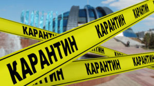 У Запорізькій області пом'якшують карантинні заходи: що саме зміниться