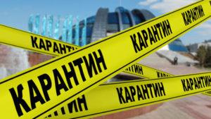 У Запорізькій області знову посилять контроль за дотриманням карантинних обмежень
