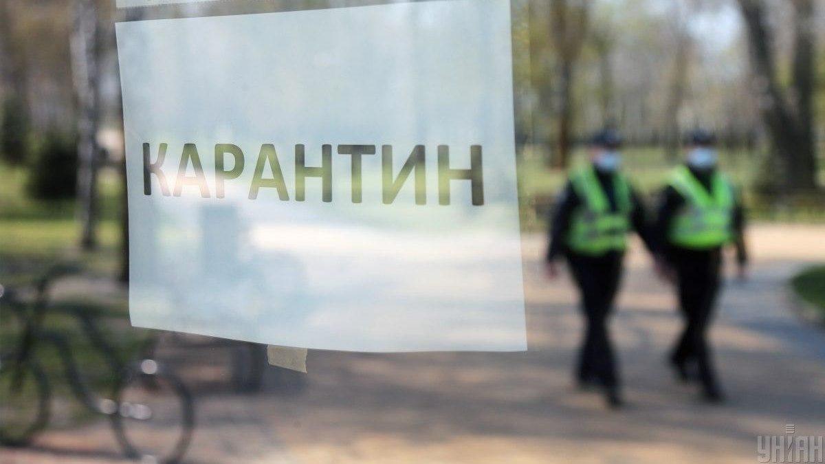 Двоє мешканців Запоріжжя отримали по 17 тисяч гривень штрафу за порушення карантину