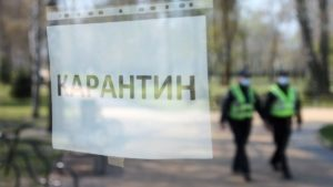 В Запорожской ОГА рассказали, какими будут первые карантинные послабления и когда они вступят в силу
