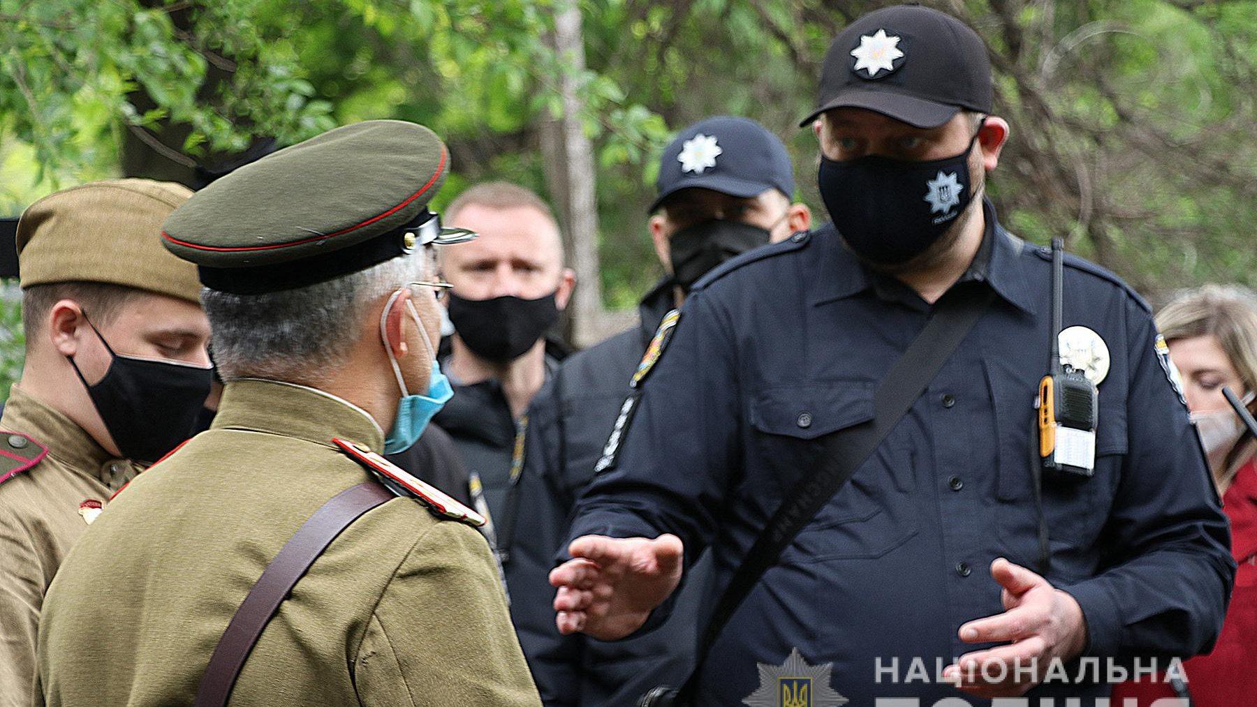 У Запорізькій області на 9 травня в поліцію повідомили про два десятки порушень