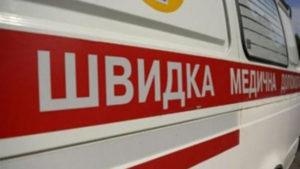 В Запорожье с 4-летним ребенком произошел несчастный случай