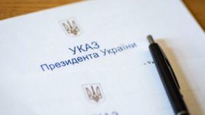 Президент Украины наградил выдающихся запорожских ученых