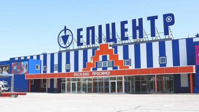 В Запорожье на Ореховском шоссе построят новый строительный гипермаркет