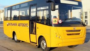 Завод ЗАЗ освоил выпуск новых школьных автобусов и уже получил большой заказ для Запорожской области