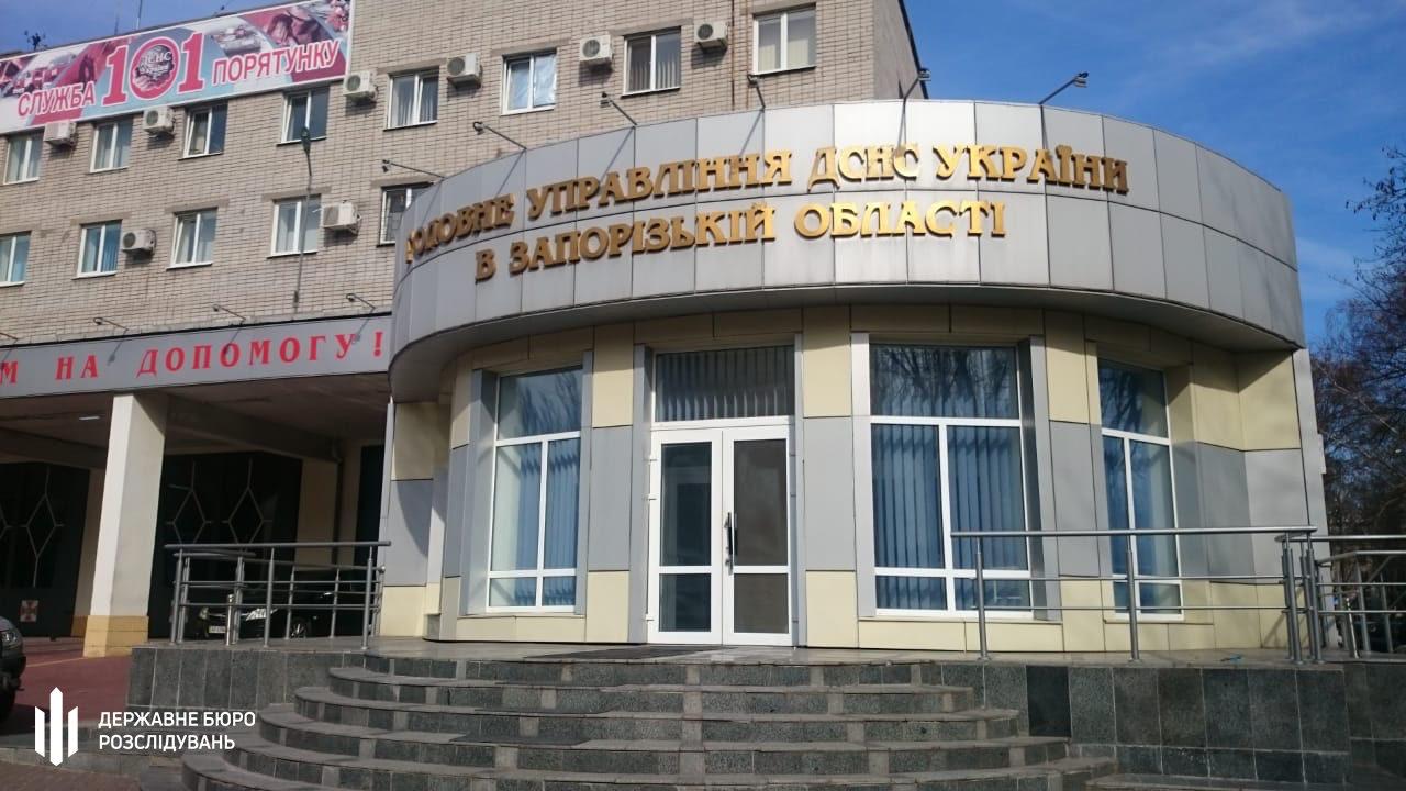 В Запорожье двое чиновников ГСЧС требовали взятку  у предпринимателя